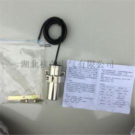 SK-G速度监测探头、卷杨机速度传感器