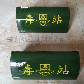供应临沂毒饵站 陶瓷毒鼠洞 绿色毒鼠盒价格