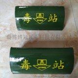 供應臨沂毒餌站 陶瓷毒鼠洞 綠色毒鼠盒價格