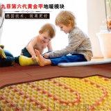 九菲郑州模块地暖 黄金甲模块地暖 干式模块地暖优势