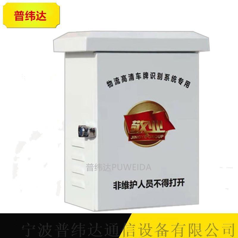 电警一体化终端箱视频监控前端箱