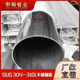 316不锈钢管光亮152*4.0毫米国标