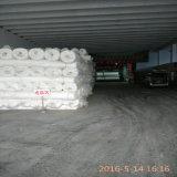 无纺土工布700克-SNG-PET-20