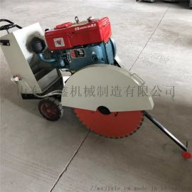 混凝土路面切割机路面机械 手推式马路切割机