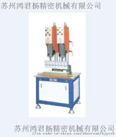 苏州丨南通丨泰州丨常熟超声波焊接机厂家丨焊接原理