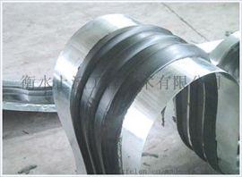 供应钢板橡胶止水带,钢边止水带