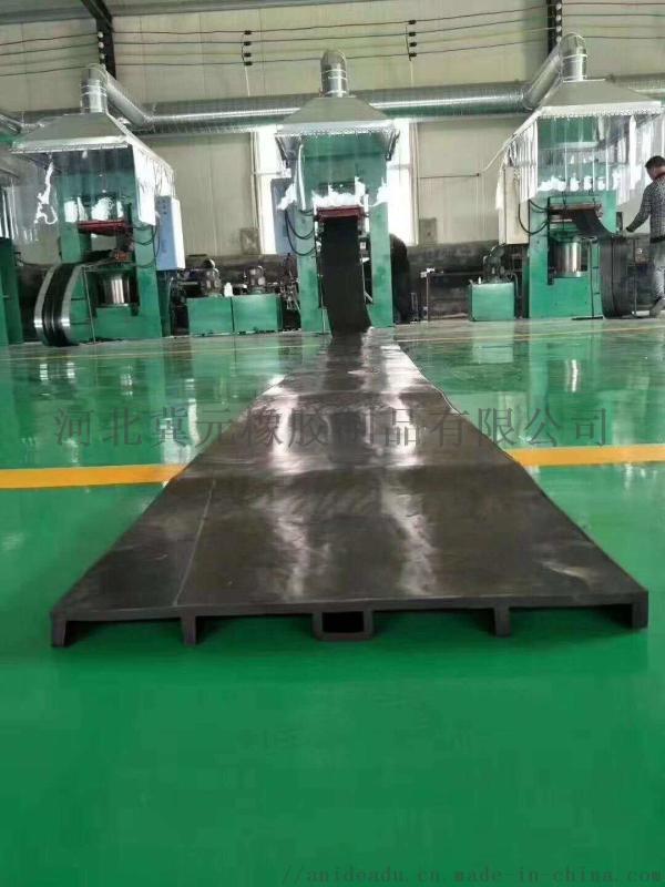 橡胶止水带651型中埋背贴钢边式橡胶止水带