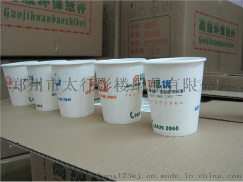 通化市纸杯生产