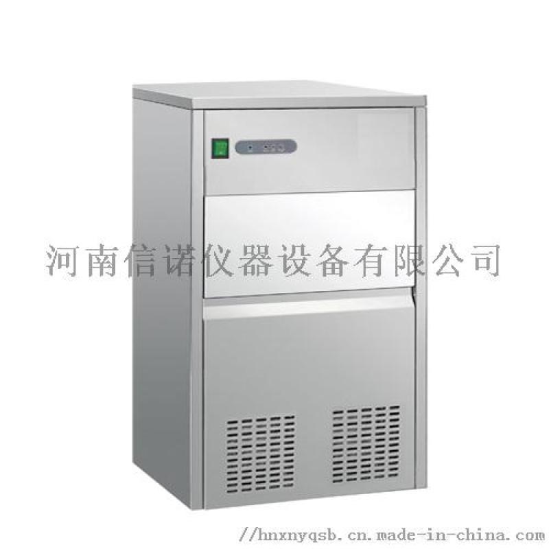 西安渔业制冰机价钱, 柘城冷饮制冰机报价