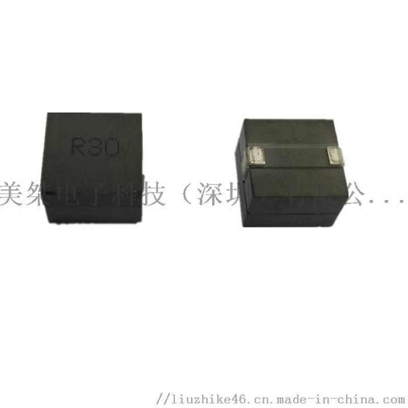 WSRPG0503-2R2M-AG批量美桀电感