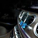車內液體高檔香水空調持久淡香