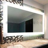 高端酒店家用鋁材LED浴室燈鏡