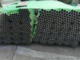 上海滕晨金屬材料有限公司  2A80鋁合金