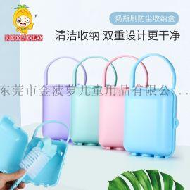 KEEPOLO奶瓶刷收納盒清潔收納防塵盒