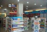 成都中藥櫃廠定做成都西藥櫃處方櫃玻璃櫃