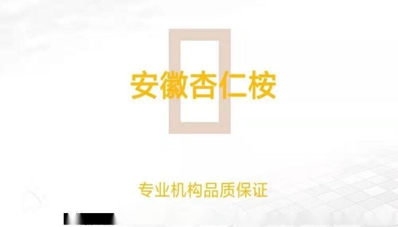 安徽工业强基项目申报 安徽化工与石化行业申报指南