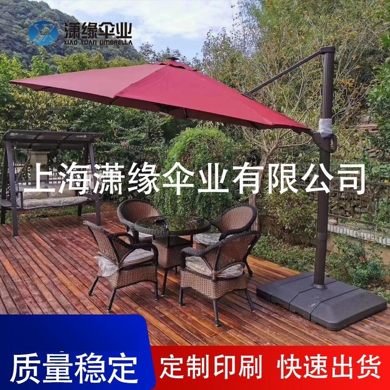 户外庭院伞批发货源家用别墅餐厅休闲大遮阳伞