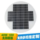 40W18V圓形太陽能板光伏組件 單多晶矽太陽能板