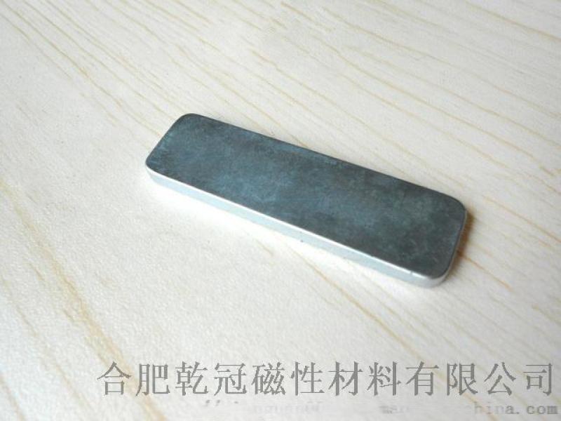 釹鐵硼強力磁鐵 超強力磁鐵 包裝強磁