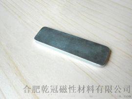 钕铁硼强力磁铁 超强力磁铁 包装强磁