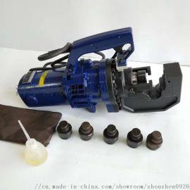 手提式电动冲孔机金属板材冲孔机冲眼机