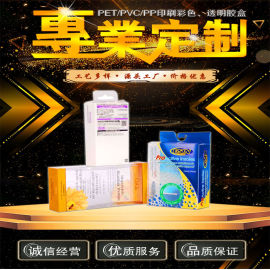 東莞廠家專業生產高端PP磨沙禮品包裝塑料盒