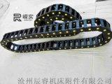 生产高品质塑料拖链_钢拖链_进口替代拖链