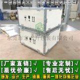 宏杰升厂家直销 加工定做钢带箱 可拆卸包装箱