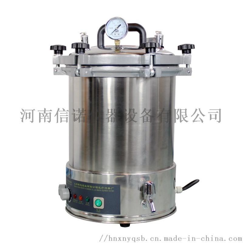 高压灭菌锅,重庆压力蒸汽灭菌器厂家直销