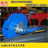 龍升重型手搖絞盤,重型手動絞盤,自剎車重型絞盤