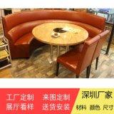 电磁炉火锅桌大理石台面厂家定做直销餐台