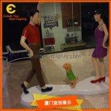 玻璃鋼人物公仔 DP景觀展示  模擬雕塑
