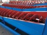 螺旋洗砂機廠家供應洗砂機生產線 小型洗砂機