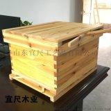 山東十框箱煮蠟中蜂蜂箱杉木蜂箱