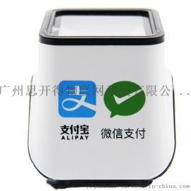 广州思开得带语音提醒支付小白盒