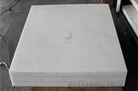 白色PP塑料板 PP板塑料条 聚丙烯PP板