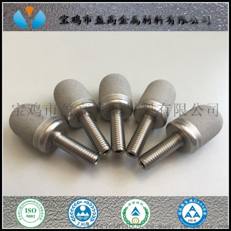 不锈钢金属滤芯、压缩空气净化过滤芯
