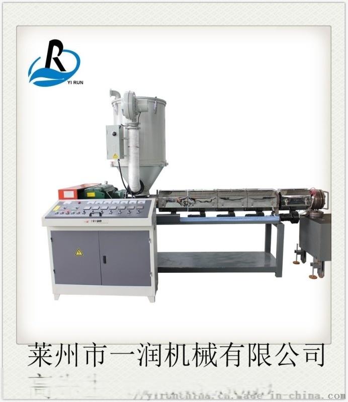 工程线拉丝机鱼线生产设备