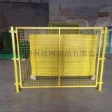 南宁安全警示围栏 车间浸塑围栏框架网