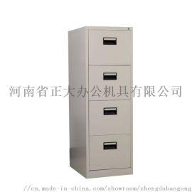 厂家直销办公家具四抽卡箱,钢制挂劳柜