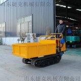 小型山地履带运输车 果园农业林业履带拖拉机 捷克