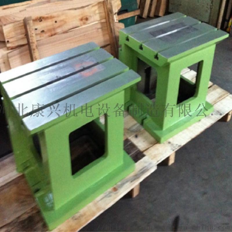 铸铁弯板 异型铸铁弯板 检验铸铁弯板 康兴定制