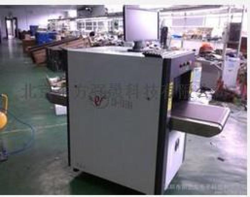 5030通道式X光机,酒店X光安检机,展会X光机