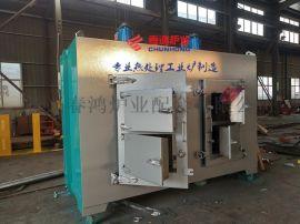 支持定制 厂家直销 箱式铝棒铝合金加热炉