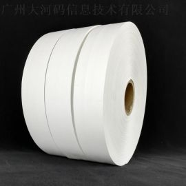 滑面抗裁張膠帶 主要用於服裝水洗嘜