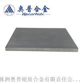 硬質合金板材200*30*5mm YG15鎢鋼板塊