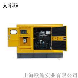 大泽动力60KW静音柴油发电机