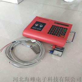 吕梁市便携式超声波流量计厂家;参数
