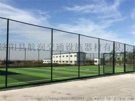 网球场围网体育围网篮球场围网厂家供应