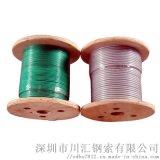 镀锌包胶钢丝绳,彩色耐磨塗塑鋼絲繩
